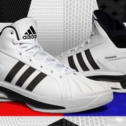 adidas-Futurestar-Boost-All-Star-edition
