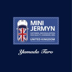 Mini Cooper S Jermyn (45)