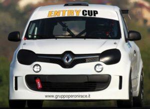 entrycup (3)
