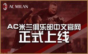 Ph Twitter Ac Milan