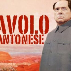 Cessione Milan ai Cinesi memes (7)