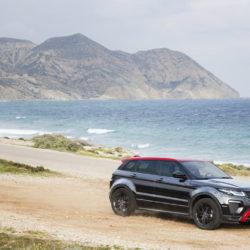 Range Rover Evoque Ember Special Edition (6)