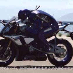 Yamaha Motobot (4)