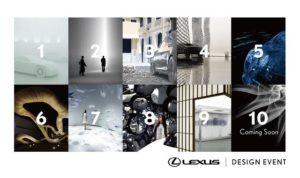 Lexus salone del mobile