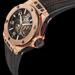 Big Bang Ferrari King Gold