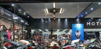 Gruppo Piaggio motoplex