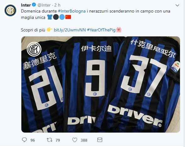 maglia inter 2019 cinese