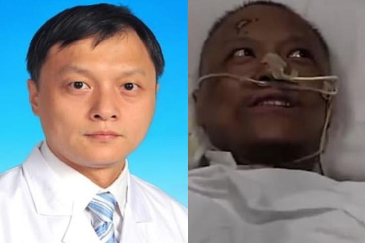 Medico cinese